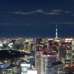 平成27年度日弁サマーパーティの案内(2015.8.28開催)