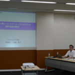 平成29年度・稲門弁理士クラブ研修 第2回「企業を取り巻くパテントプール・パテントトロール・特許流通の動向」の報告
